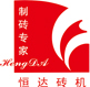 Nantong Hengda Non-burned Machinery Engineering Co.,ltd